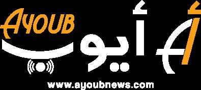 Ayoub News