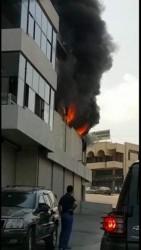 حريق في مبنى بالمدينة الصناعية في رومية